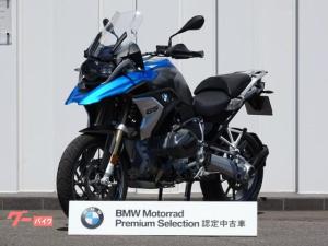 BMW/R1250GS ローダウン仕様車 新型シフトカム TFT液晶メーター 認定中古車