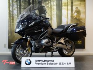 BMW/R1250RT プラミアムライン ETC2.0 認定中古車