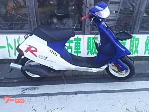ホンダ/DJ-1R