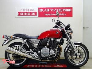 ホンダ/CB1100 エンジンガード装備