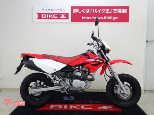 ホンダ/XR100 モタード ノーマル
