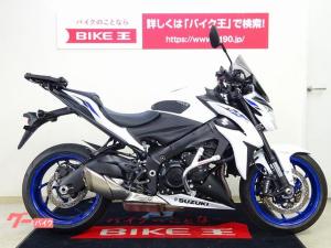 スズキ/GSX-S1000 ワンオーナー エンジンガード等装備