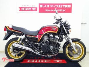 ホンダ/CB750 スペシャル RC42型