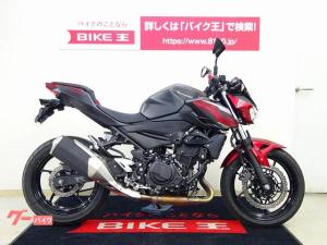 カワサキ/Z250 現行モデル・ワンオーナー ABS搭載