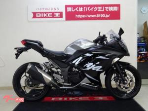 カワサキ/Ninja 250 USBアクセサリーバー ワンオーナー