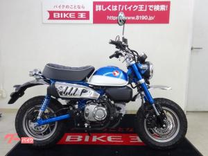 ホンダ/モンキー125 ABS ノーマル ワンオーナー