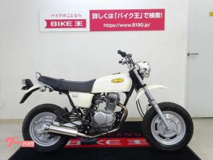 ホンダ/Ape100