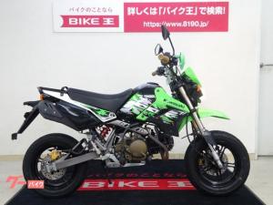 カワサキ/KSR110 ナックルガード・グリップ カスタム
