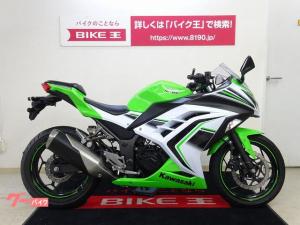 カワサキ/Ninja 250 マルチバー装備