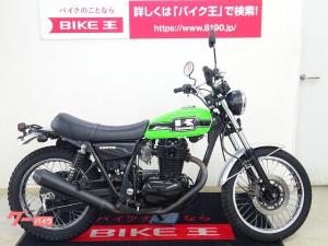 カワサキ/250TR ウィンカーカスタム
