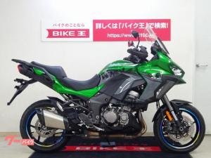 カワサキ/Versys 1000 SE ワンオーナー