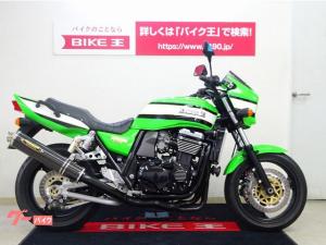 カワサキ/ZRX1100 ストライカーマフラー