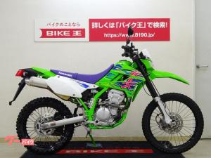 カワサキ/KLX250 ファイナルエディション