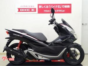 ホンダ/PCX150 ノーマル