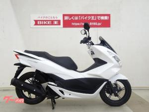 ホンダ/PCX ワンオーナー JF56型