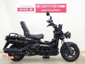 ホンダ/PS250 丸目2灯・後期型