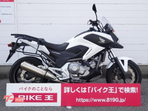 ホンダ/NC700X リアキャリア・エンジンガード等装備