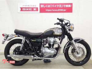カワサキ/W650 ワンオーナー車