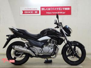 スズキ/GSR250 エンジンガード装備