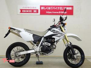 ホンダ/XR250 モタード 無限マフラー