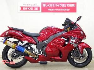 スズキ/GSX1300Rハヤブサ ワイバンサイレンサー