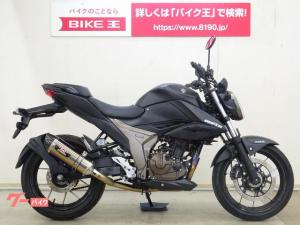 スズキ/GIXXER 250 ヨシムラマフラー装備