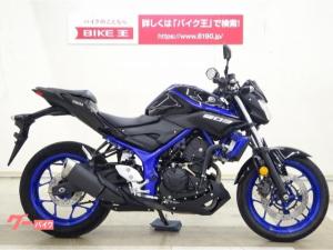 ヤマハ/MT-03(320cc) スライダー USB