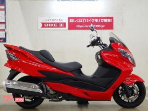 スズキ/スカイウェイブ250 タイプM 限定カラー