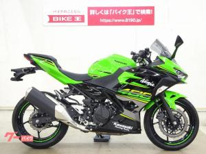 カワサキ/Ninja 400 KRTエディション グリップヒーター