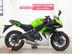 カワサキ/Ninja 400 スペシャルエディション スライダー装備