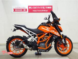 KTM/390デューク エンジンガード スクリーン