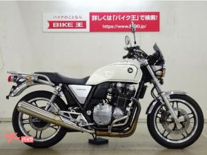 ホンダ/CB1100 リアキャリア・スクリーン装備