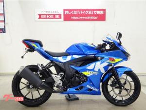 スズキ/GSX-R125 フェンダーレス