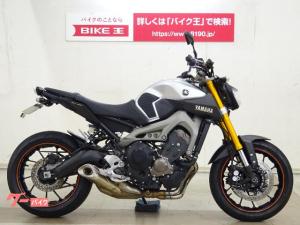 ヤマハ/MT-09 ABS フェンダーレス・レバーカスタム