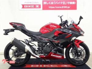 カワサキ/Ninja 400 ワンオーナー車 スライダー装備