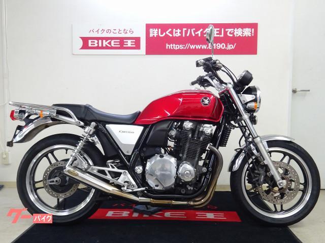 ホンダ CB1100 タダオサイレンサー リアキャリアの画像(栃木県