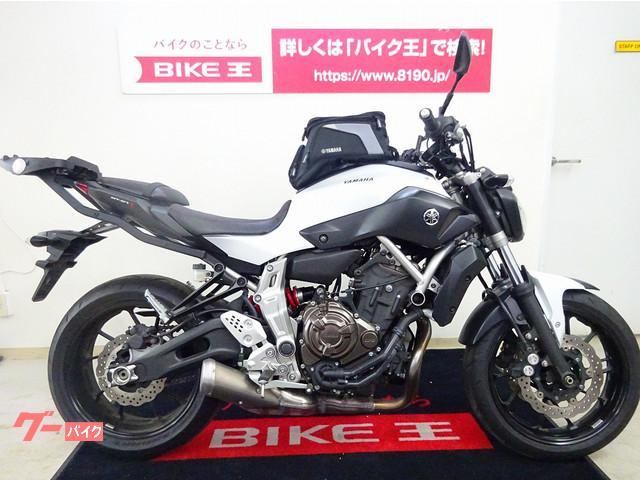 ヤマハ MT-07 オプションパッグの画像(栃木県