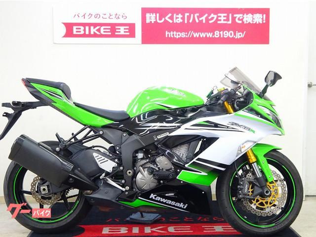 カワサキ Ninja ZX-6R  30周年アニバーサリーモデルの画像(栃木県