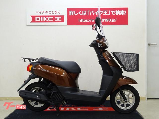 ホンダ タクト・ベーシック スクリーン・前かご装備 ワンオーナーの画像(栃木県