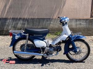 ホンダ/スーパーカブ50 改 ボアアップ