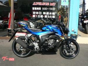 スズキ/GSX-S125 ABS 2021モデル