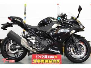 カワサキ/Ninja 400 2018年モデル