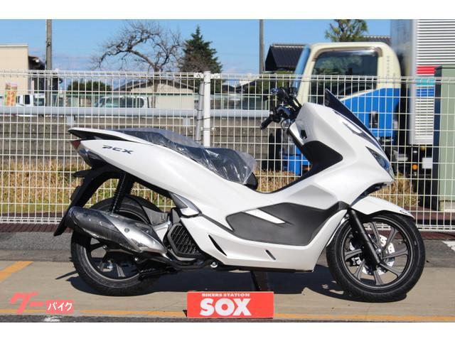 ホンダ PCX 新車の画像(茨城県