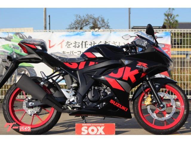 スズキ GSX-R125 2020年モデルの画像(茨城県