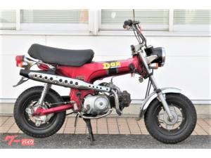 ホンダ/DAX50 12Vモデル