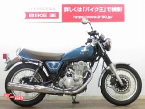 ヤマハ/SR400 現行型 ワンオーナー車
