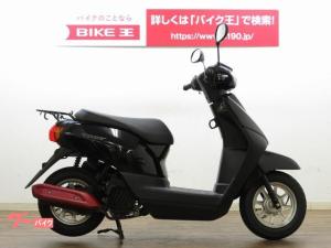 ホンダ/タクト・ベーシック  フルノーマル車