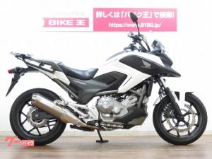 ホンダ/NC700X ABS モリワキマフラー リアキャリア付き