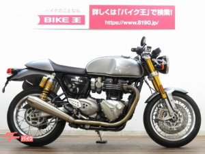 TRIUMPH/スラクストン1200R ETC付き