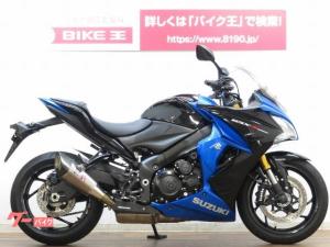 スズキ/GSX-S1000F ヨシムラマフラー装備